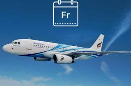 Cheapest Day to Book Bangkok Airways Flights   FM