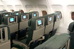 faresM-FrontierAirlinesFareClassReview_Small