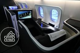 How to Get Cheap Business Class Tickets?