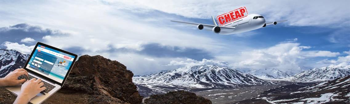 Book Cheap United Flights to Alaska